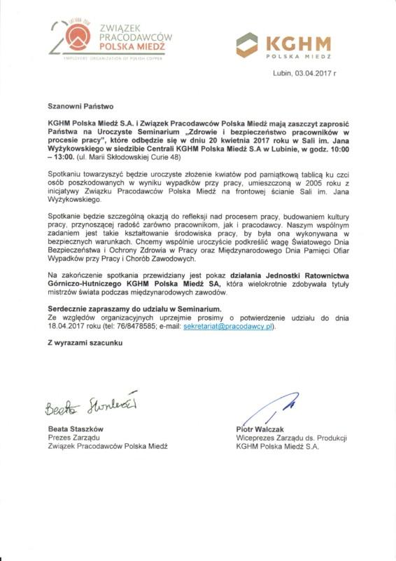"""Zaproszenie na Seminarium """"Zdrowie i bezpieczeństwo pracowników w procesie pracy"""", 20.04.2017"""